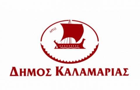 Καλαμαριά: Η απάντηση του δημάρχου Θ. Μπακογλίδη για τις απευθείας αναθέσεις έργων