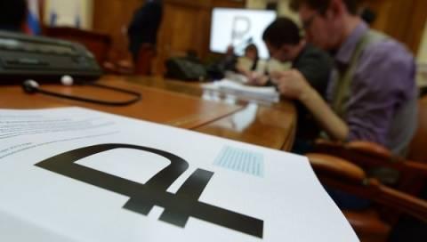 ЦБ РФ выпустил в обращение памятные монеты с новым символом рубля