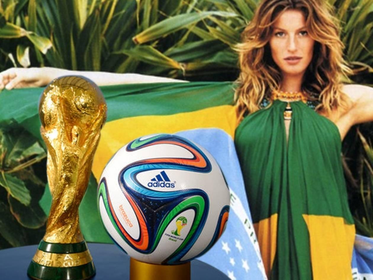 Παγκόσμιο Πρωτάθλημα Ποδοσφαίρου 2014: Η Ζιζέλ θα απονείμει το τρόπαιο στον νικητή