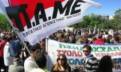 Θεσσαλονίκη: Τέσσερις συγκεντρώσεις διαμαρτυρίας σήμερα