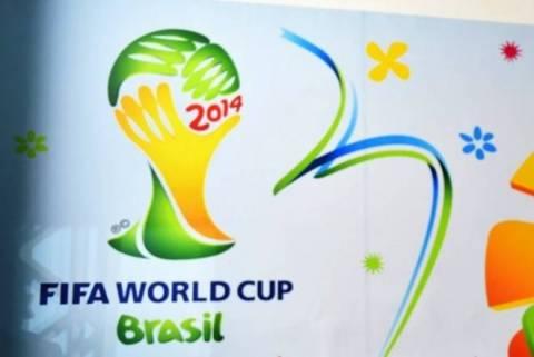 Παγκόσμιο Κύπελλο Ποδοσφαίρου 2014: Το τηλεοπτικό πρόγραμμα του Μουντιάλ στη ΝΕΡΙΤ