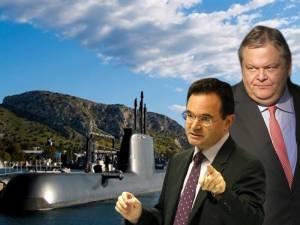 Έκλεισαν τη Βουλή και διέγραψαν τυχόν ευθύνες για τα υποβρύχια!