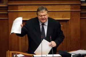 ΠΑΣΟΚ για υποβρύχια: «Χυδαιότητες του ΣΥΡΙΖΑ»