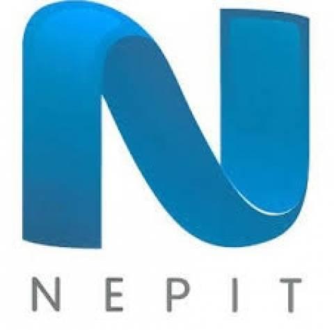 Συνάντηση EBU με ΝΕΡΙΤ