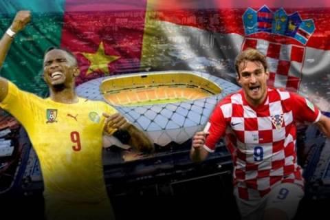 Παγκόσμιο Κύπελλο Ποδοσφαίρου 2014: Καμερούν - Κροατία Live