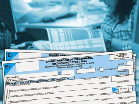 Φορολογικές δηλώσεις: Οι κωδικοί SOS και το ενδεχόμενο παράτασης