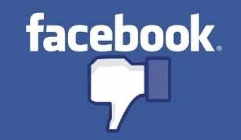 «Έπεσε» το Facebook - Χαμός με τα σχόλια στα social media