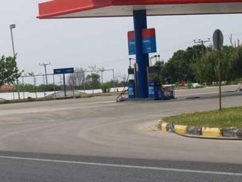 Γιαννιτσά: Εξιχνιάστηκε περσινή ληστεία σε βενζινάδικο