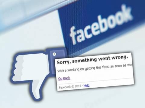 «Έπεσε» παγκοσμίως το Facebook