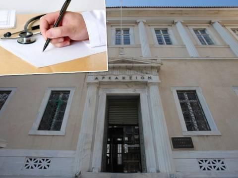 Συνταγογράφηση δραστικής: Γιατί καθυστερεί η δημοσίευση της απόφασης του ΣτΕ;