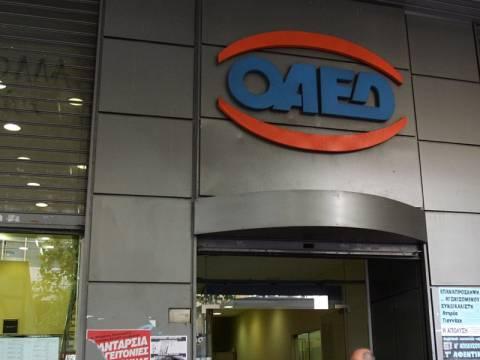 ΟΑΕΔ: Τα «άγνωστα επιδόματα»