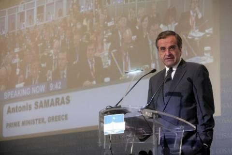 Σαμαράς: Αξιόπιστος επενδυτικός προορισμός η Ελλάδα (vid)