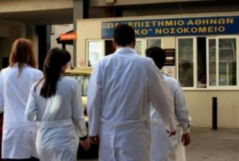 Μονιμοποιούνται οι γιατροί του ΕΣΥ 5ετούς θητείας