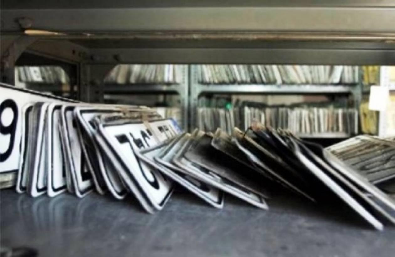 Θεσσαλονίκη: Επιχείρηση 'σκούπα' για παράνομο παρκάρισμα- Ξήλωσαν 294 πινακίδες!