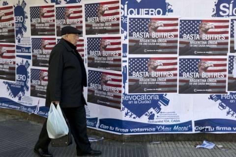 Αργεντινή: Απορρίφθηκε η πρότασή της για αποπληρωμή των κερδοσκοπικών κεφαλαίων