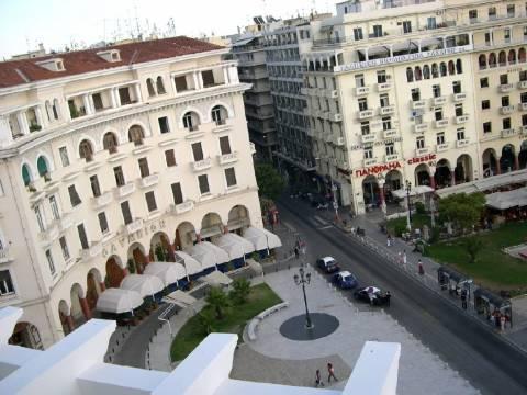 Συγκέντρωση διαμαρτυρίας στη Θεσσαλονίκη