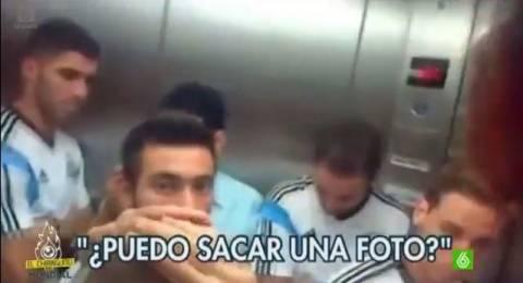 Μουντιάλ 2014:Οπαδός μοιράστηκε το... ασανσέρ με την Αργεντινή! (pics+video)