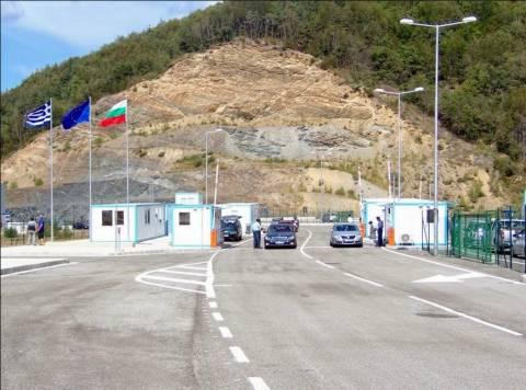 Ελλάδα-Βουλγαρία: Μαζί στον έλεγχο των συνόρων