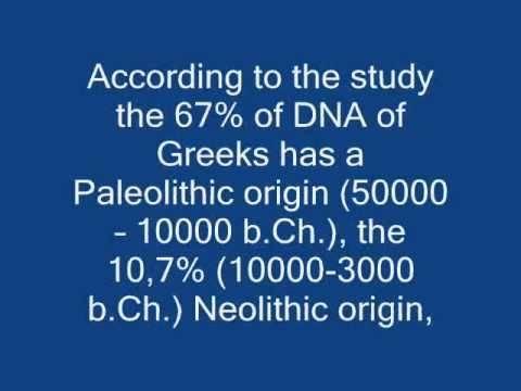 Αποκάλυψη: To DNA των Ελλήνων δεν έχει επηρεασθεί από τους Τούρκους!