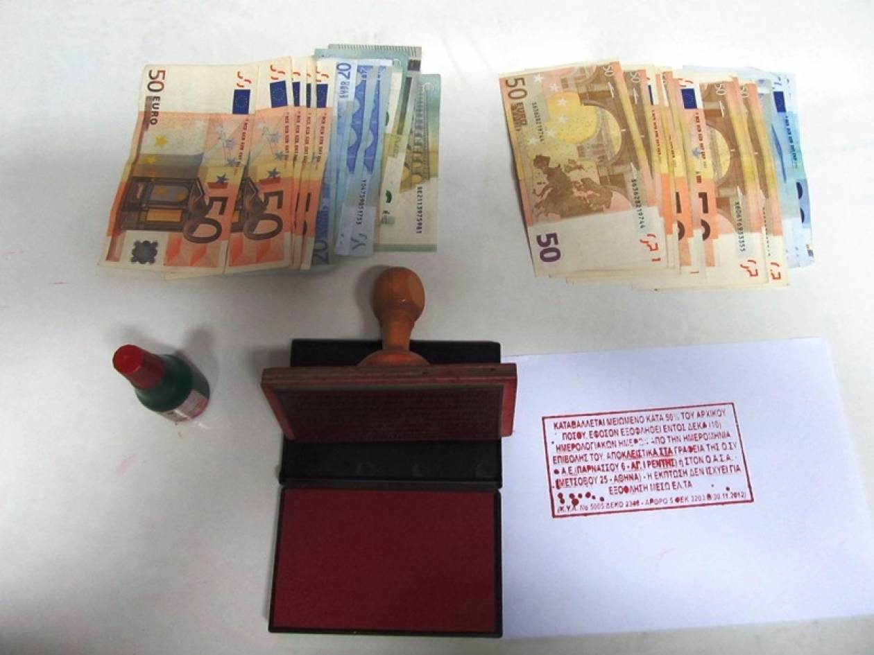 Πλαστές παραβάσεις από ελεγκτές του ΟΣΥ - 4 συλλήψεις (pics)