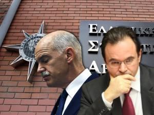 Εξαφάνισαν καταθέσεις για να αθωώσουν Παπανδρέου και Παπακωνσταντίνου