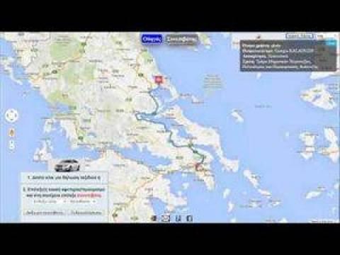 e-πλατφόρμα Car Pooling από τη Θεσσαλία