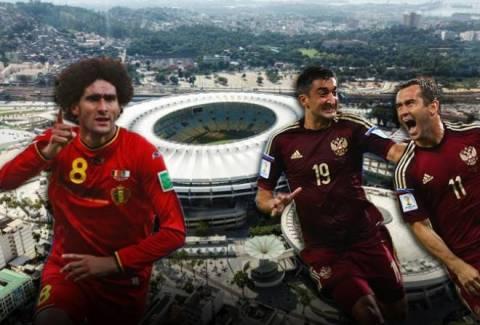 Παγκόσμιο Κύπελλο Ποδοσφαίρου 2014: Βέλγιο - Ρωσία LIVE