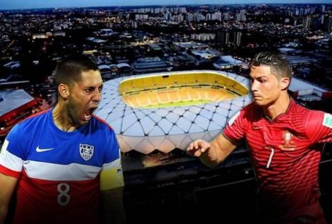 Παγκόσμιο Κύπελλο Ποδοσφαίρου 2014: ΗΠΑ - Πορτογαλία LIVE