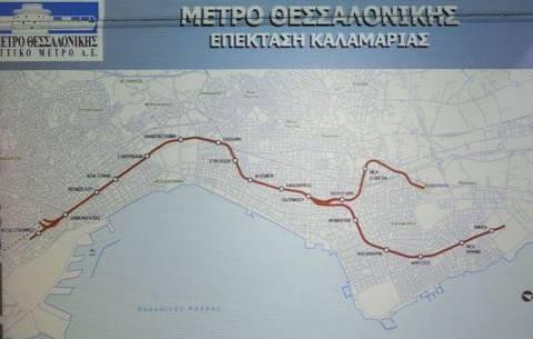 Θεσσαλονίκη: Ξεκινά η επέκταση του μετρό στην Καλαμαριά