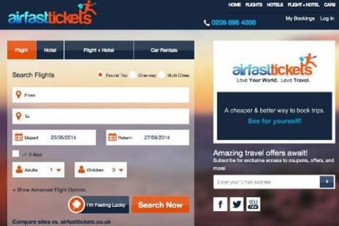 AirFastTickets: Αναστολή των υπηρεσιών της λόγω χρέους