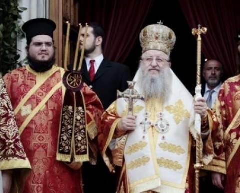 Άνθιμος: «Ως απόγονοι των Βυζαντινών να διεκδικήσουμε όλη την Βαλκανική» (video)