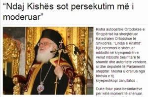 Αρχ. Αναστάσιος: «Η Εκκλησία στην Αλβανία σήμερα υπόκειται σε διώξεις»