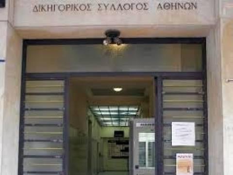 Το νέο ΔΣ του Δικηγορικού Συλλόγου Αθηνών