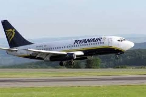 Αναγκαστική προσγείωση αεροσκάφους λόγω... μεθυσμένου!