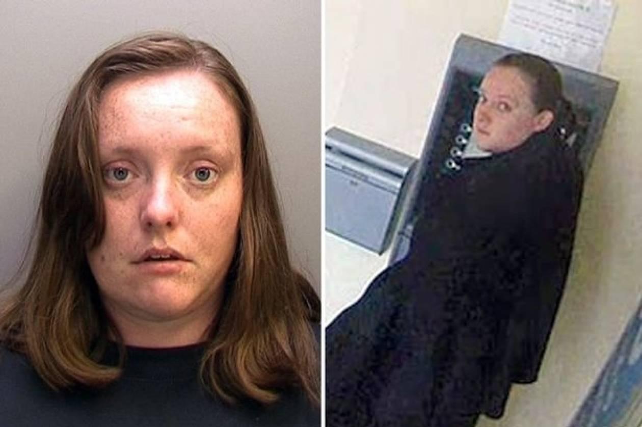 Λήστεψε τράπεζα για να μην πει στο σύζυγο της ότι έμεινε άνεργη! (pics)