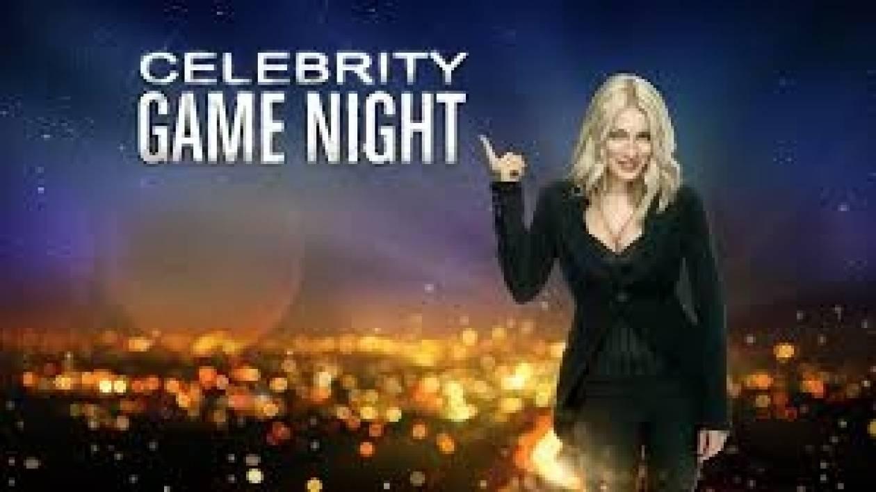 Συνεχίζεται το «Celebrity Game Night»
