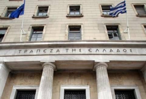 Βουλή: 33,8 εκατ. ευρώ έχουν συγκεντρωθεί από δραστηριότητες κατά του Δημοσίου