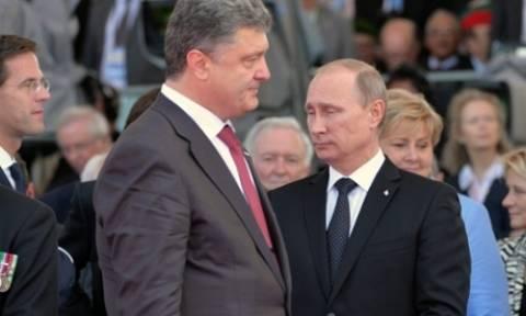 Ποροσένκο: Η Ρωσία να κάνει ένα βήμα μπροστά