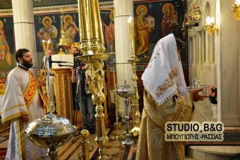 Χειροτονία Διακόνου στην Ιερά Μητρόπολη Αργολίδος