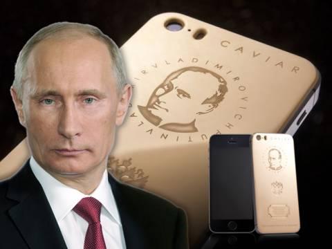 Χρυσό iPhone με πορτρέτο Πούτιν και τον Εθνικό Ύμνο της Ρωσίας θα πουλάνε Ιταλοί