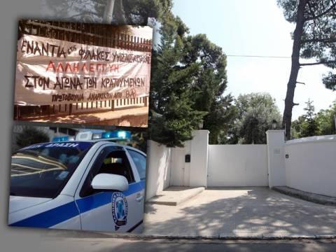 Προσαγωγές κοντά στο σπίτι του Αντ. Σαμαρά στην Κηφισιά