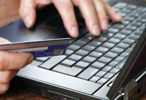 ΕΛ.ΑΣ.: Καταγγελίες με υποκλοπή κωδικών από προπληρωμένες κάρτες