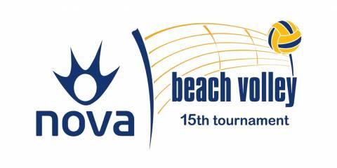 Αρχίζει το Nova Beach Volley Tournament