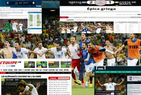 Μουντιάλ 2014: Υποκλίθηκαν τα ξένα MME στον θρίαμβο της Εθνικής! (pics)