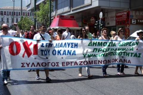Παγκόσμια Ημέρα Κατά των Ναρκωτικών με εκδηλώσεις και απεργίες