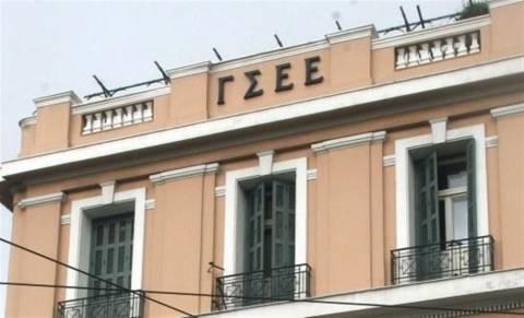 ΓΣΕΕ: Στα ευρωπαϊκά δικαστήρια για απόφαση ΣτΕ περί μείωσης μισθών στον ιδιωτικό τομέα