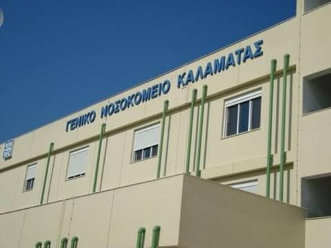 Προσθήκη ενός ορόφου στο Νοσοκομείο Καλαμάτας