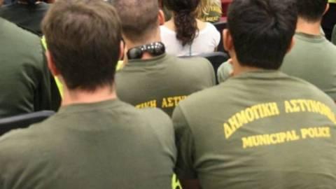 Προσωρινή τοποθέτηση πρώην δημοτικών αστυνομικών στην ΕΛ.ΑΣ.