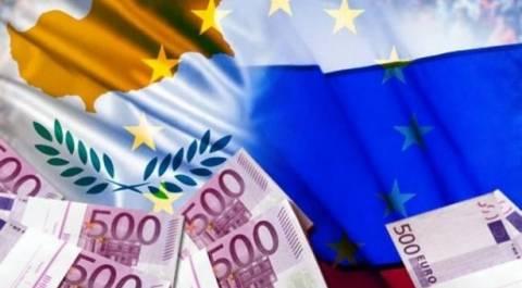 Αναστασιάδης: Θα εντοπιστούν όσοι κατέστρεψαν τη Κυπριακή οικονομία