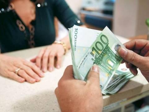Στις 15.000 ευρώ το όριο παρακράτησης συντάξεων στο Δημόσιο